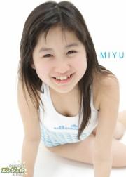 少女画像館 エンジェルfile 『miyu デジタル写真集 Vol.28』