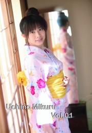 内野未来 写真集 Vol.1