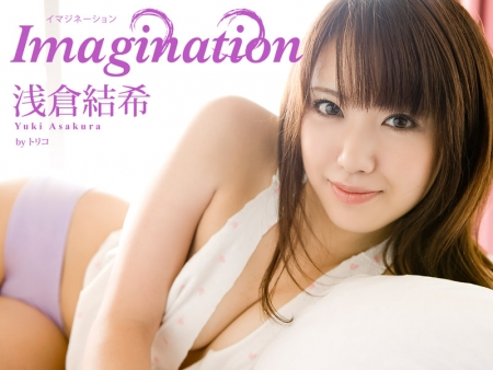 Imagination 浅倉結希