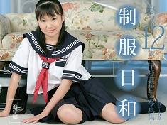 制服日和 通学編 みちか12歳 中野美智佳写真集【JPEG版】