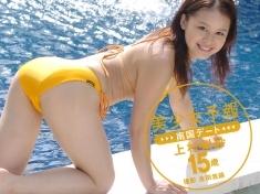 美少女予報 南国デート 上村梨沙15歳【JPEG版】