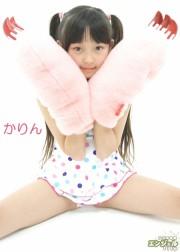 少女画像館 エンジェルfile 『かりん デジタル写真集 Vol.04』