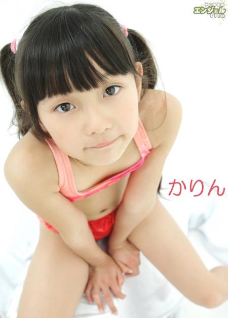 少女画像館 エンジェルfile 『かりん デジタル写真集 Vol.05』