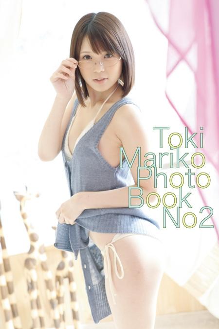 土岐麻梨子 PhotoBook No2