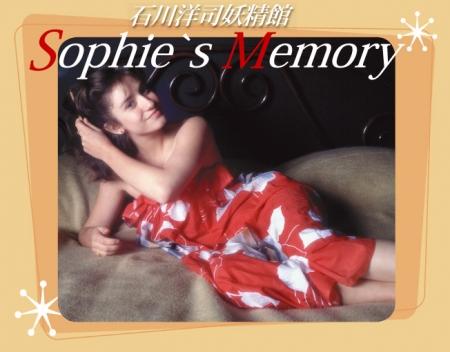 """石川洋司妖精館""""Sophie's Memory 1"""""""