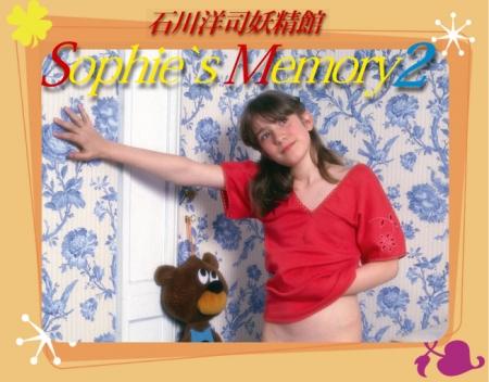 """石川洋司妖精館""""Sophie's Memory 2"""" 表紙画像"""