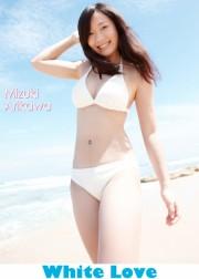 White Love 「ミスティーンズ」 有川瑞希デジタル写真集vol.02