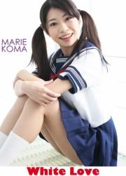 White Love こままりえ デジタル写真集 vol.02