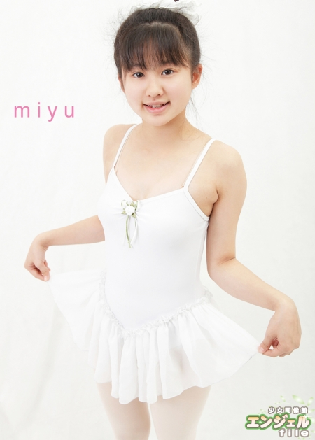 少女画像館 エンジェルfile 『miyu デジタル写真集 Vol.36』