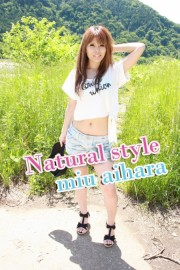 Natural style 相原みう