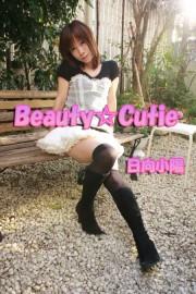 Beauty☆Cutie 日向小陽