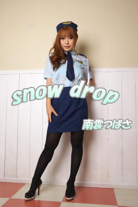 snow drop 南雲つばさ