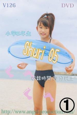 小学5年生 Shuri 05 1/2 表紙画像