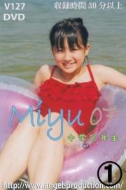 Miyu 中学2年生 Vol.07 1/2
