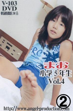 まお 小学5年生 Vol.4 2/2