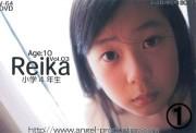 Reika 小学4年生 Vol.02 1/2
