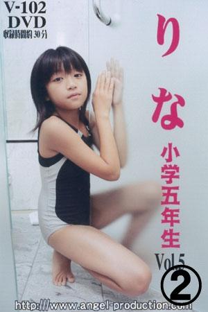 りな 小学5年生 Vol.05 2/2