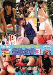ソフィアクロニクル Vol.13Best of 競泳水着3 5/5
