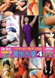 ソフィアクロニクル Vol.15Best of 競泳水着4  2/5