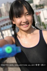 PRETTY GIRL COLLECTION VOL.001 (ゆき・まい)