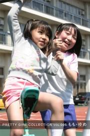 PRETTY GIRL COLLECTION VOL.005  (もも・ゆめ)