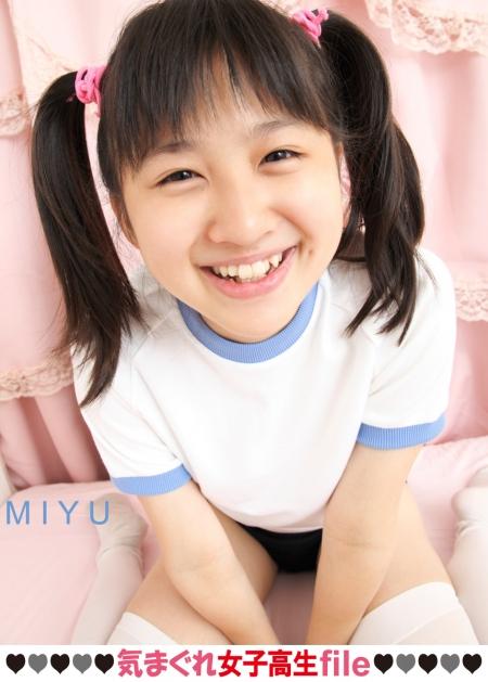 気まぐれ女子高生file 『みゆ 高1 写真集 Vol.03』