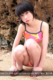 PRETTY GIRL COLLECTION VOL.018  (ゆか あい あいみ)