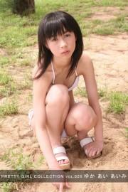 PRETTY GIRL COLLECTION VOL.020  (ゆか あい あいみ)