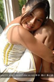 PRETTY GIRL COLLECTION VOL.022  (ゆか あい あいみ)