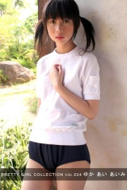 PRETTY GIRL COLLECTION VOL.024  (ゆか あい あいみ)