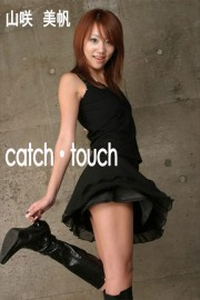 catch・touch