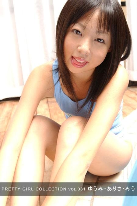 PRETTY GIRL COLLECTION VOL.031 表紙画像