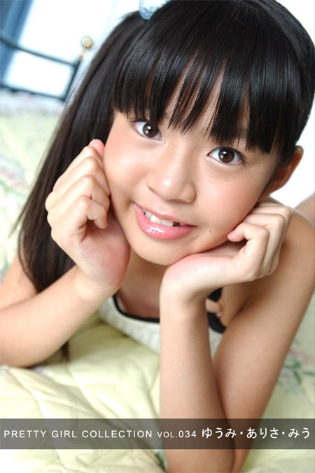 PRETTY GIRL COLLECTION VOL.034 表紙画像