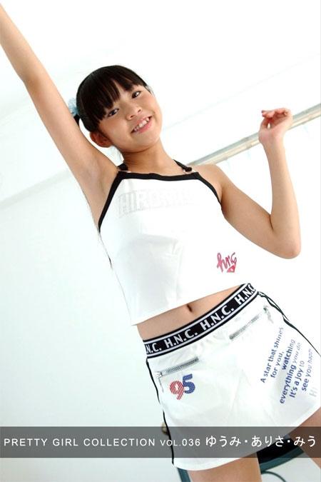 PRETTY GIRL COLLECTION VOL.036 表紙画像