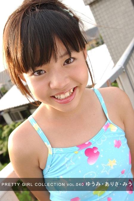 PRETTY GIRL COLLECTION VOL.040 表紙画像
