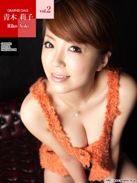 青木莉子デジタル写真集 vol.2