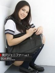 制服美少女 Girlz HIGH!黒沢ジェニファー 写真集vol.1