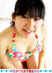 気まぐれ女子高生file 『みゆ 高1 写真集 Vol.05』