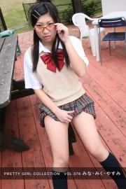 PRETTY GIRL COLLECTION VOL.076