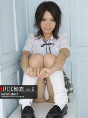 制服美少女 Girlz HIGH!川北結衣 写真集vol.2