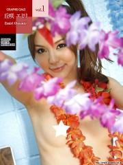 丘咲エミリデジタル写真集 vol.1