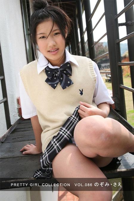 PRETTY GIRL COLLECTION VOL.086