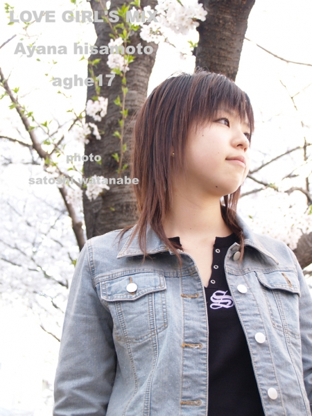 LOVE GIRL'S MIX 久本彩奈 「彩奈の春」Vol..1 表紙画像