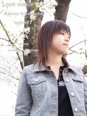 LOVE GIRL'S MIX 久本彩奈 「彩奈の春」Vol..1