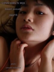 LOVE GIRL'S MIX 大崎佳織 16歳 「佳織の朝」 PDF写真集