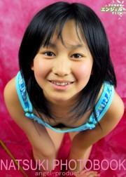 少女画像館 エンジェルfile 『なつき デジタル写真集Vol.05』