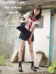 LOVE GIRL'S MIX しほの涼  12歳 Vol..1