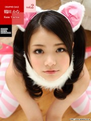 鶴田かなデジタル写真集 vol.2