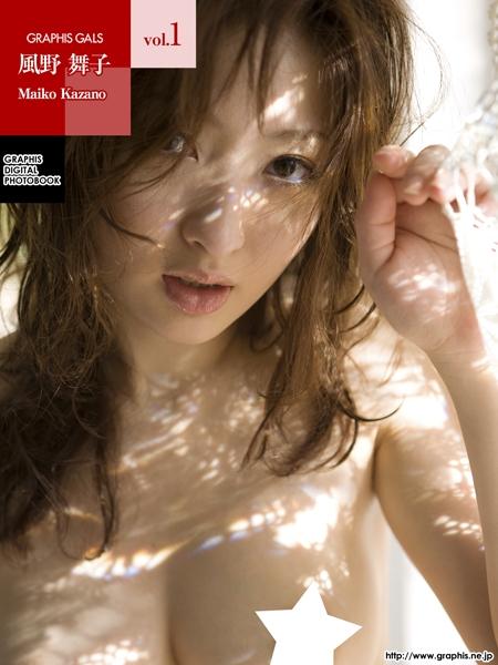 風野舞子2ndデジタル写真集 vol.1