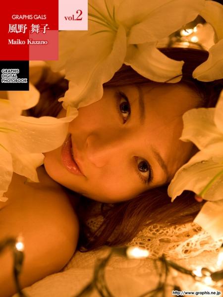風野舞子2ndデジタル写真集 vol.2